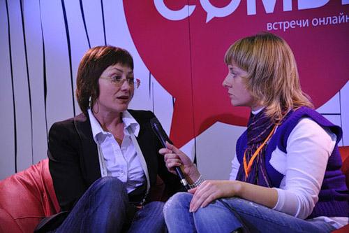 Елена Краснохорская берёт интервью у Ольги Юрьевны Журавской для сервиса «COMDI»