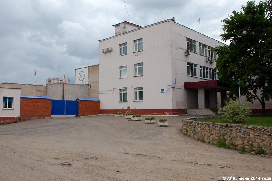 Обнинский молочный завод
