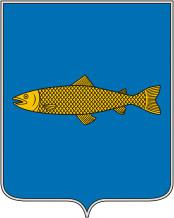Онега и город Обнинск