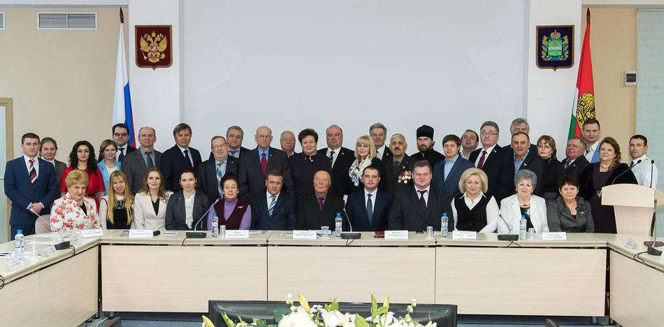 Общественная палата Калужской области