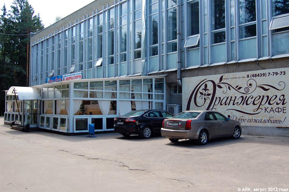 Кафе «Оранжерея» в городе Обнинске