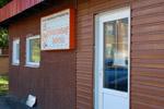 Лавка товаров для творчества «Оранжевая ворона» в городе Обнинске