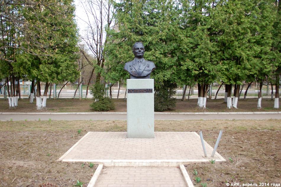 Бюст контр-адмирала Осипенко на территории школы №4 в городе Обнинске