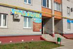 Клуб «От 0 до 100» в городе Обнинске