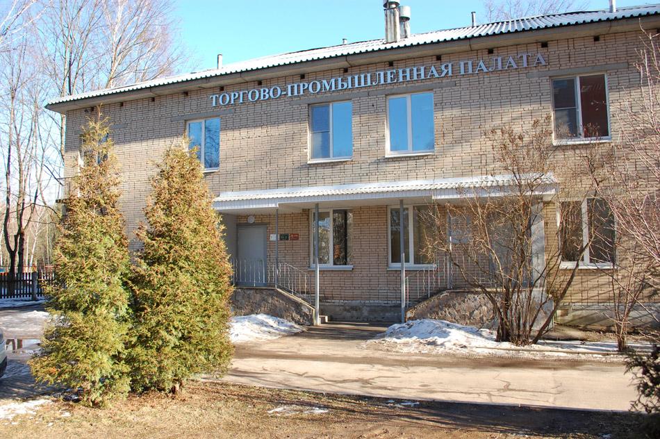 Обнинская торгово-промышленная палата