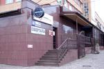 Спорт-паб «Овертайм» в городе Обнинске