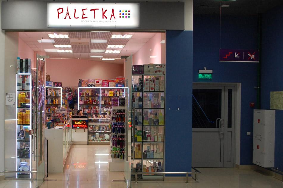 Магазин косметики и парфюмерии «Палетка» (Paletka) в городе Обнинске