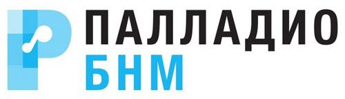 Производственное предприятие «Палладио БНМ» в городе Обнинске