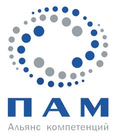 Альянс компетенций «Парк активных молекул» в городе Обнинске
