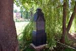 Памятник белкинскому священнику Феодору Тихомирову