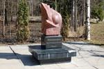 Памятник ликвидаторам радиационных аварий в городе Обнинске