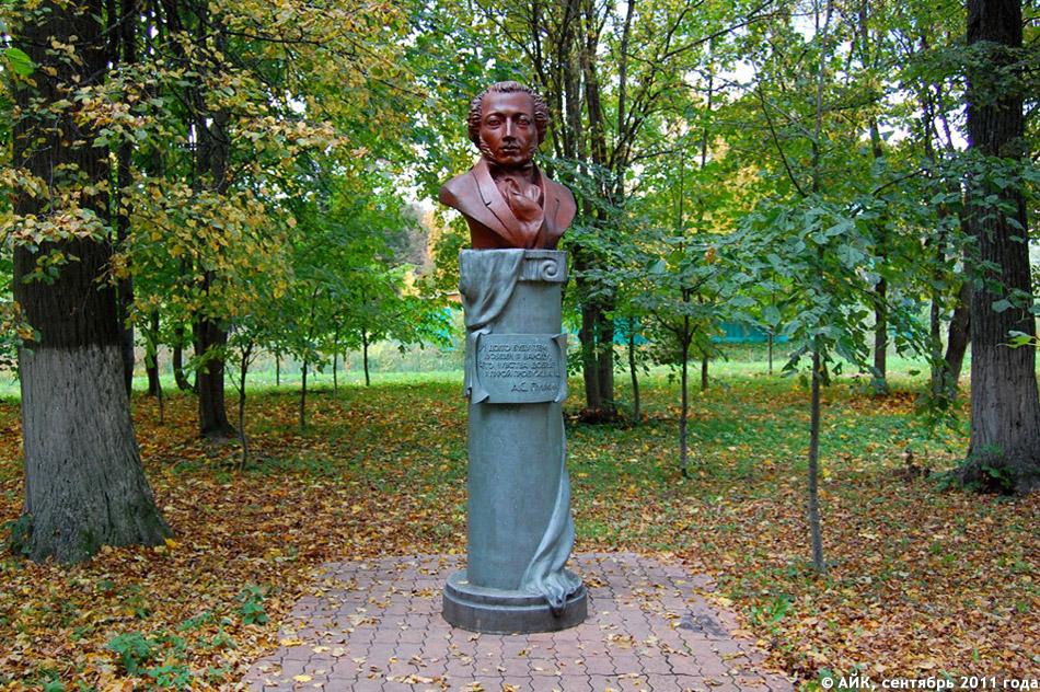Памятник Александру Сергеевичу Пушкину в городе Обнинске