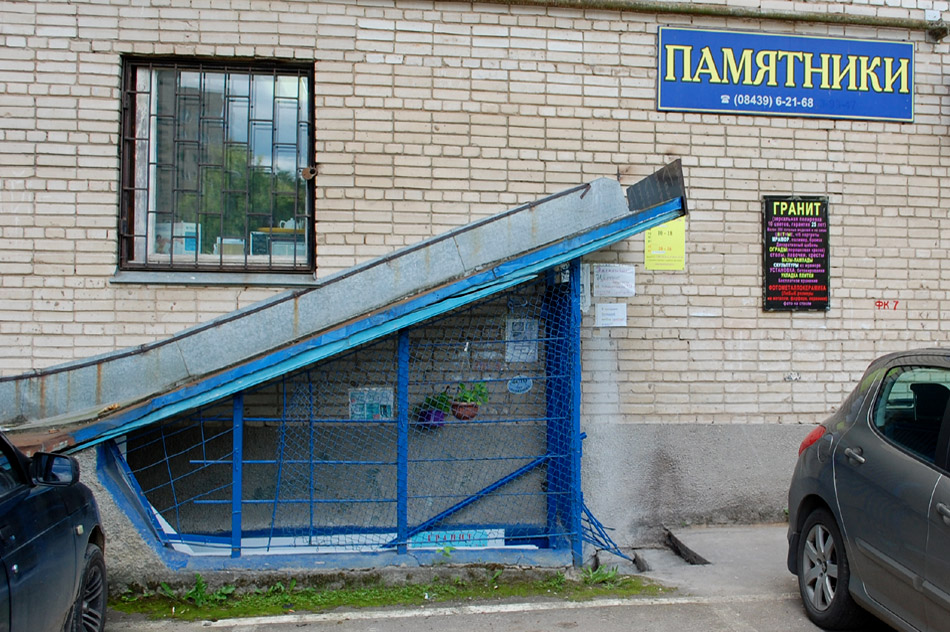 Компания «Памятники Обнинск» в городе Обнинске