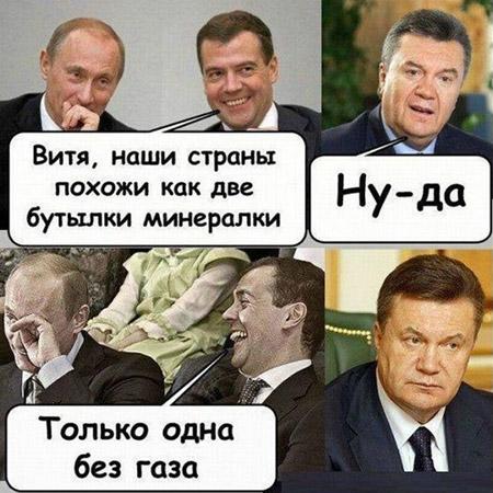 Панславизм в городе Обнинске: оскорбительный юмор