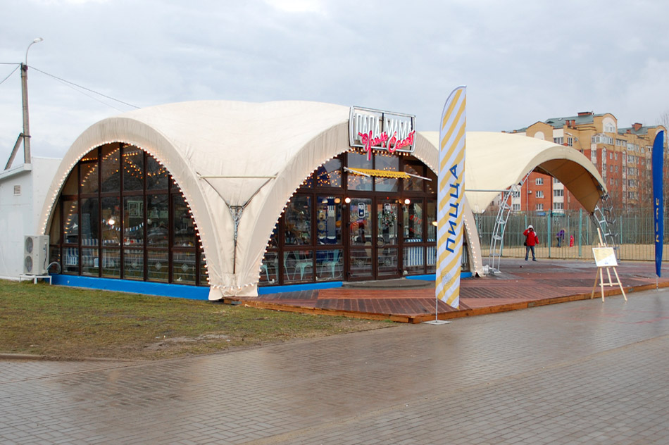 Кафе «Папа Гриль Мама Салат» (Papa Grill & Mama Salad) в городе Обнинске