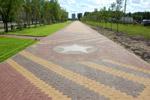 «Парк Победы» в городе Обнинске