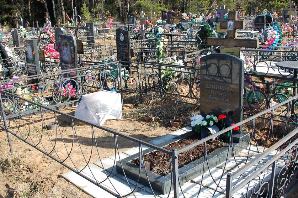 Могила Пелагеи Яковлевны Блинковой на кладбище «Передоль»