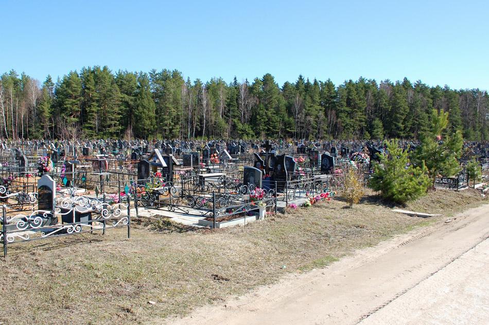Кладбище «Передоль» в городе Обнинске