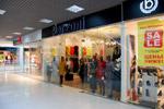 Магазин одежды «Перзони» (Perzoni) в городе Обнинске