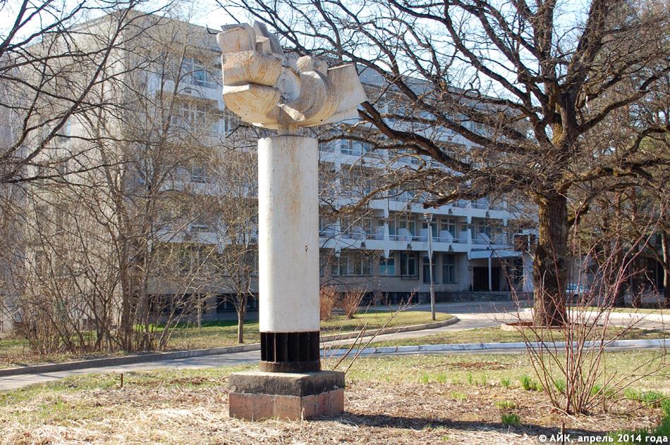 Скульптура «Птица Феникс» в городе Обнинске