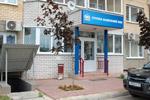 Группа компаний «ПИК» в городе Обнинске