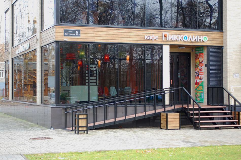 Кафе «Пикколино» в городе Обнинске