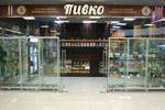 Магазин «Пивко» в городе Обнинске