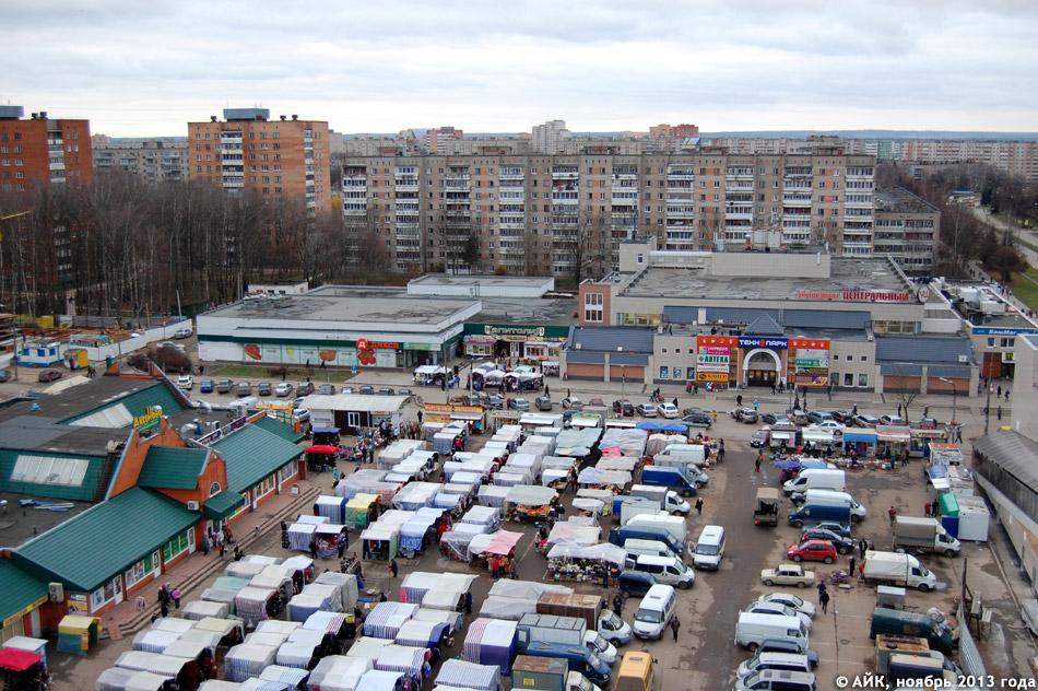 Аксёновская площадь в городе Обнинске
