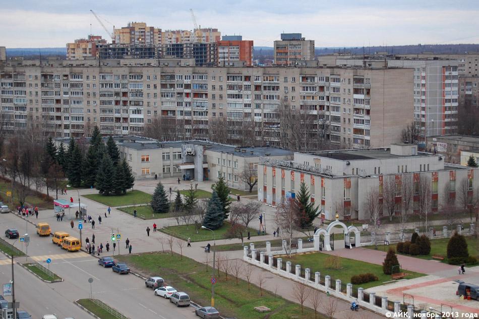 Библиотечная площадь в городе Обнинске