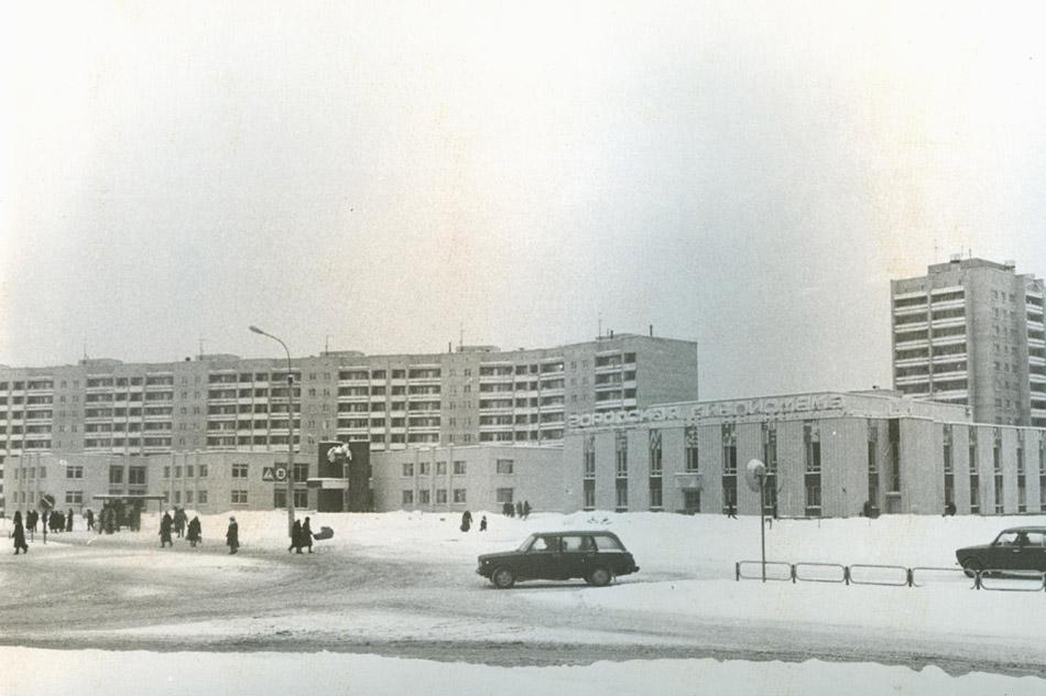 Библиотечная площадь в городе Обнинске в советское время