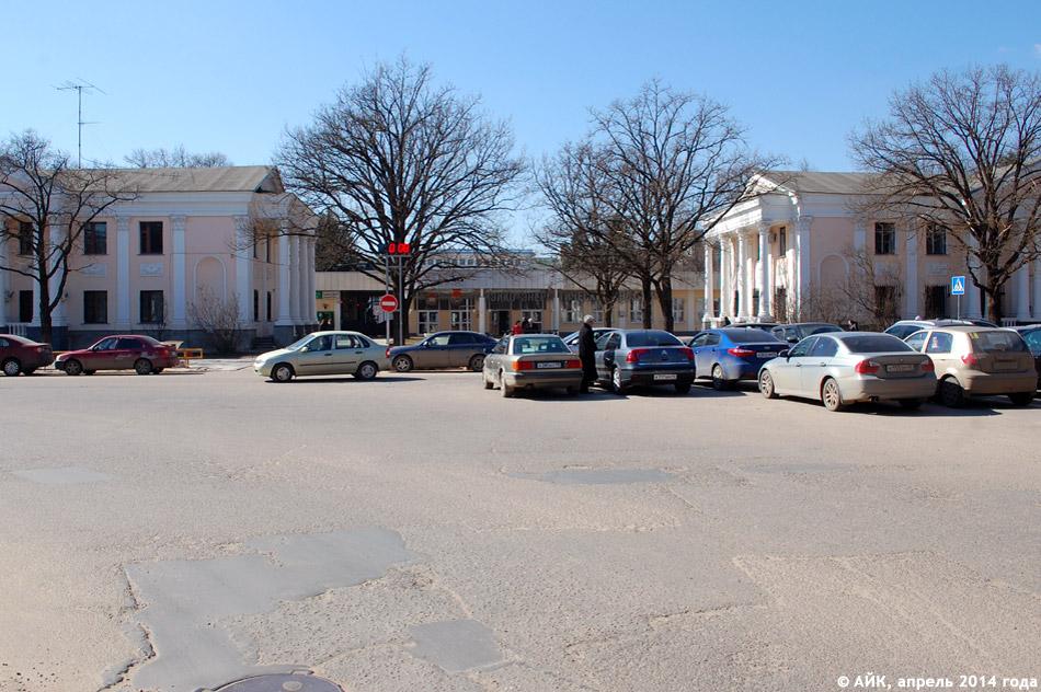 Площадь Бондаренко в городе Обнинске