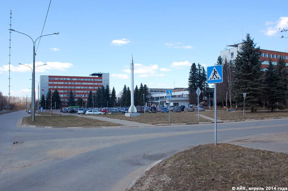 Площадь академика Фёдорова в городе Обнинске