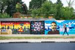 Подведены итоги творческого конкурса «Планета Мирный атом» в городе Обнинске