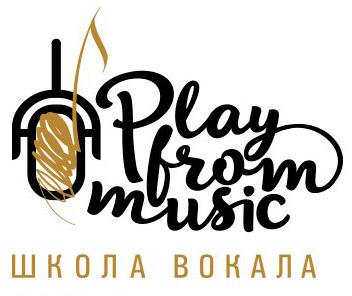 Школа вокала «PLAY FROM MUSIC» в городе Обнинске