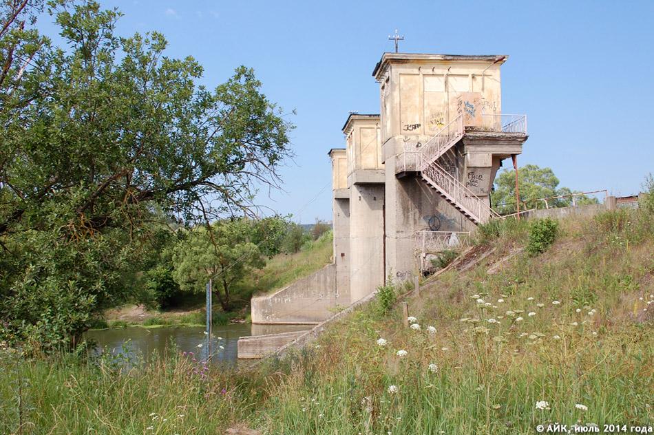 Плотина в городе Обнинске