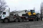 Строительная фирма «ПМК-162» в городе Обнинске