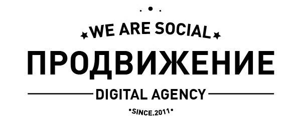 Агентство интернет-маркетинга «Продвижение» в городе Обнинске