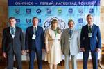 Члены Совета Фонда «АТР АЭС» в городе Обнинске (26 июня 2017 года) в рамках празднования «Дня мирного использования ядерной энергии»