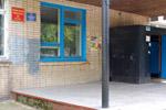 Участковый пункт полиции №2 в городе Обнинске