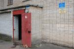 Участковый пункт полиции №5 в городе Обнинске