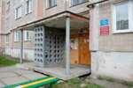 Участковый пункт полиции №6 в городе Обнинске