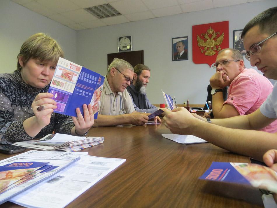 Общественный совет при ОМВД России по городу Обнинску