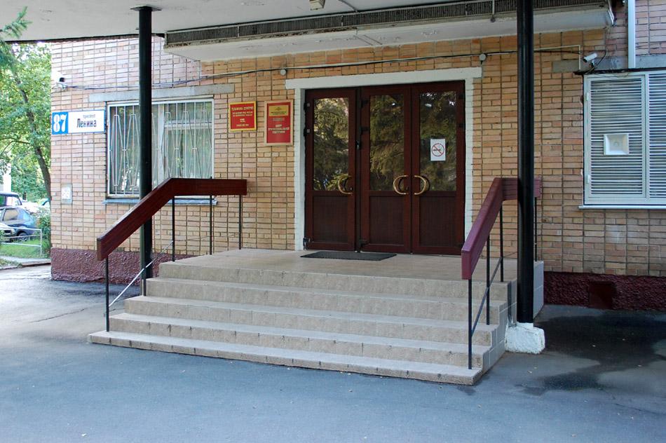Центр профессиональной подготовки УМВД России по Калужской области в городе Обнинске