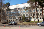 Поликлиника №2 в городе Обнинске
