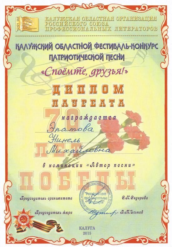 Бессмертный полк Подольских курсантов