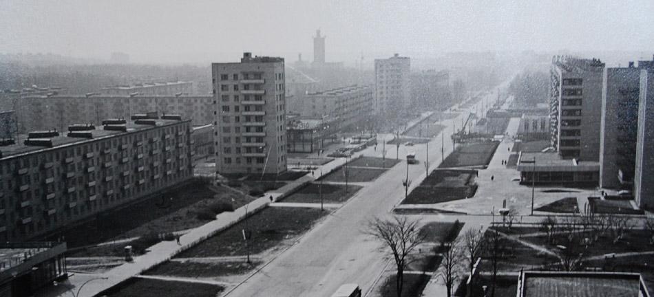 Проспект Ленина в городе Обнинске в советское время