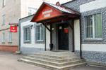 Типография «Печатный салон» в городе Обнинске