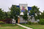 Рекламное агентство «PRO Reklama» в городе Обнинске