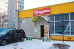 Магазин «Продукты» в городе Обнинске