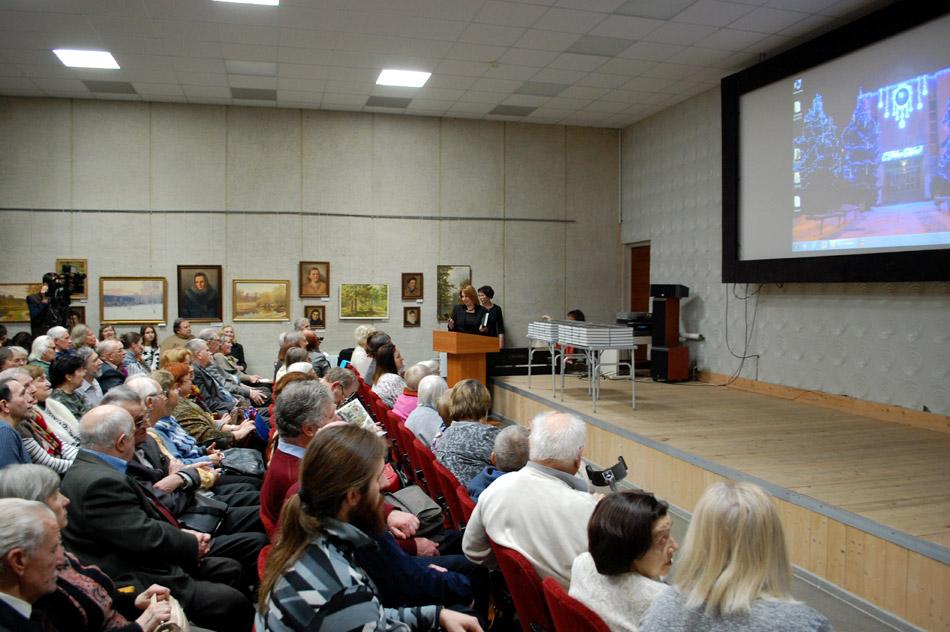 На презентации книги «Прогулки по Обнинску» (2 февраля 2017 года)